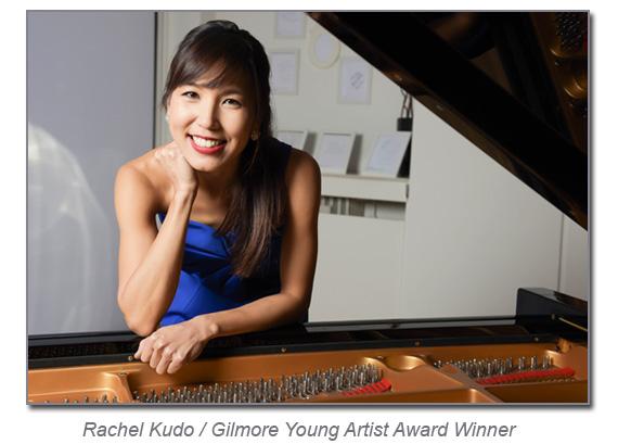 GSO pianist kudo